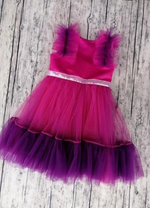 Нарядна сукня