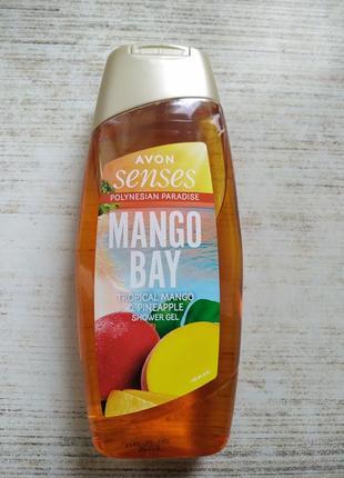 Гель для душа манго 250 мл avon
