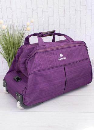 Фиолетовая дорожная сумка
