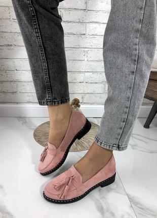 Туфли лоферы кожа