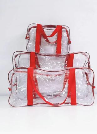 Набор прозрачных сумок в роддом 3шт., для хранения вещей, игрушек, в путешествие