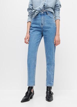 Джинси голубі джинси mom сині, джинсы mom, новые светлые джинсы, стильные светлые джинсы.