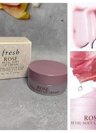 Бальзам для глубокого увлажнения губ fresh petal-soft lip cream