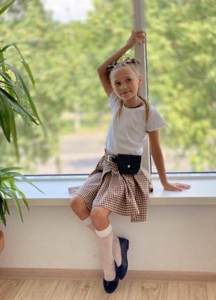 Шикарная школьная юбка с сумочкой на поясе!