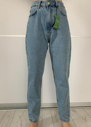 Джинси жіночі світлі трендові, актуальные джинсы.
