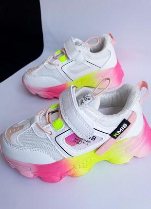 Кроссовки для девочки 29 размер