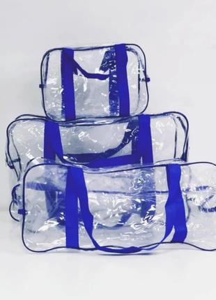 Набор прозрачных сумок 3шт. в роддом, для хранения вещей, игрушек, в дорогу