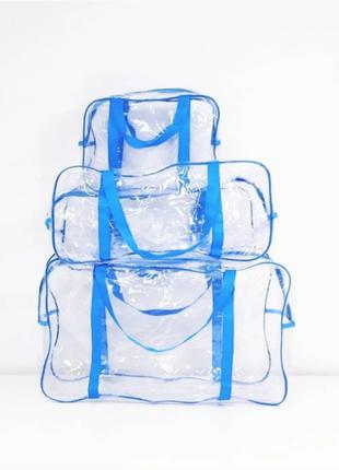 Набор прозрачных сумок 3 шт. в роддом, для хранения вещей, игрушек, в путешествие