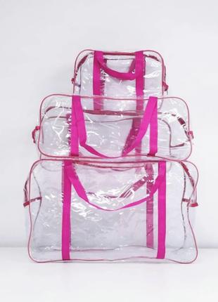 Набор прозрачных сумок 3шт. в роддом, для хранения вещей и игрушек, в путешествие