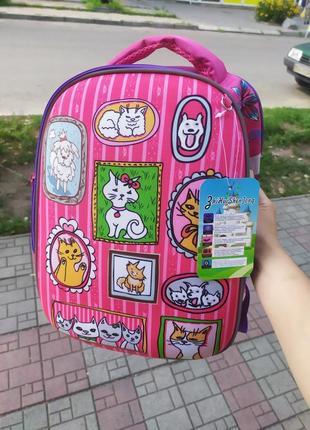 Школьный рюкзак / рюкзак для девочки