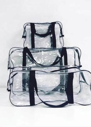 Набор прозрачных сумок 3шт. в роддом,для хранения вещей, в путешествие