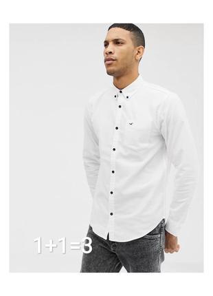 ❤️1+1=3❤️ бешая рубашка, классическая приталеная рубашка