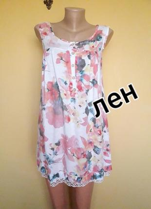 Нюанс милое льняное платье туника