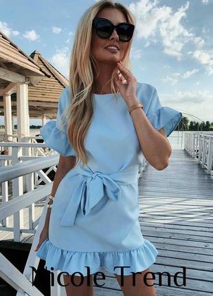 Платье сарафан рюш