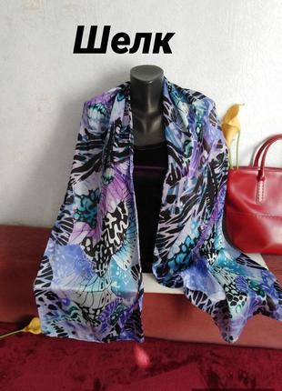 Натуральный гладкий струящийся шелк,  шарф, 188*32