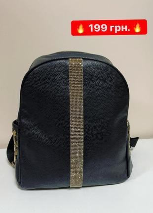 Рюкзак с камнями