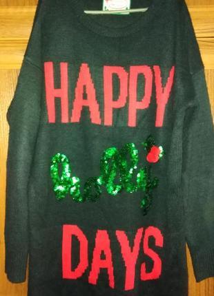 Яркий фирменный новогодний, рождественский свитер atm