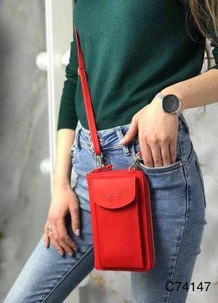 Стильный красный кошелёк