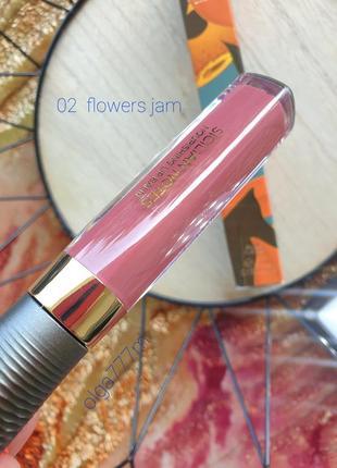Kiko milano насыщенный цветной бальзам для губ sicilian notes nourishing lip balm