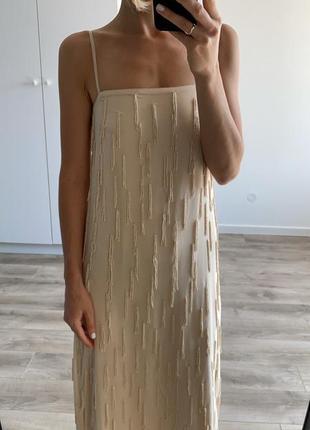 Нова сукня h&m