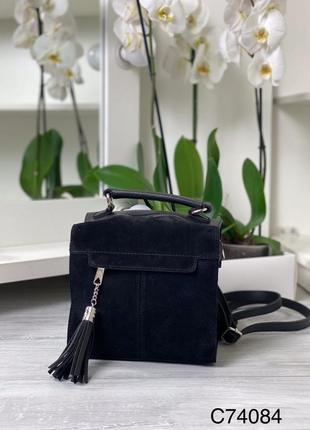 Чёрная маленькая сумочка - рюкзак