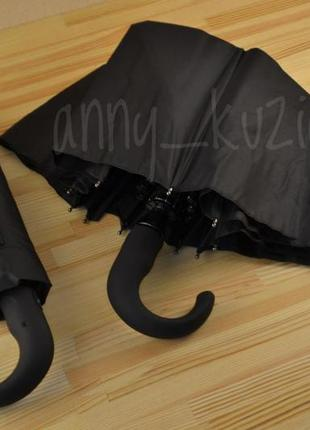 Складной зонт полуавтомат / парасоля парасолька / антиветер / унисекс