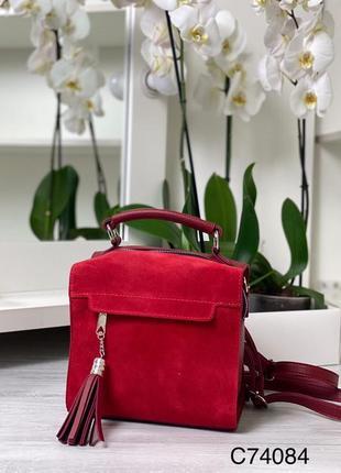 Сумка - рюкзак яркий красный