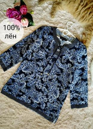 Натуральная свободная льняная блуза, рубашка, кофточка, в стиле вышиванка темно-синяя