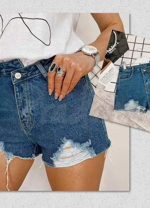 Классные джинсовые шорты, короткие шорты