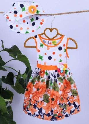 Платье  + панама
