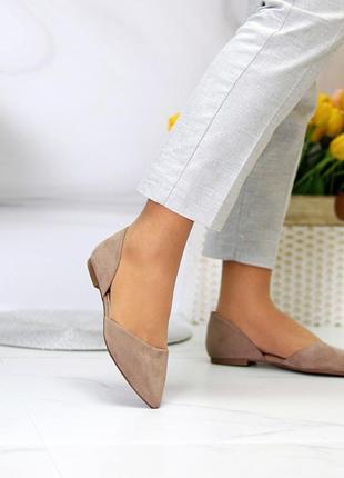 Балетки туфли кофейного цвета мокко