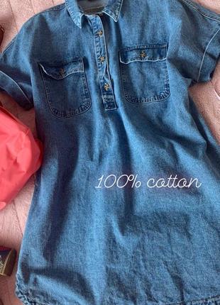 Джинсовая рубашка/платье george 100% cotton over size