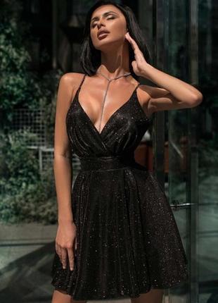 Росскошное коктейльное платье