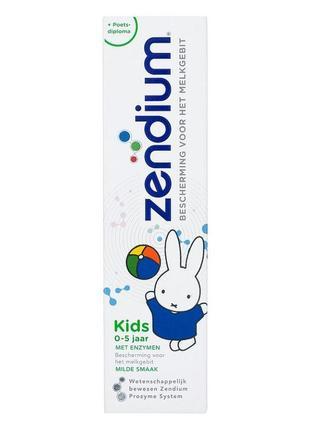 Zendium kids 0-5 детская зубная паста натуральная от кариеса и налета для детей