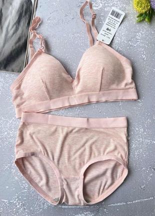Пудровый обворажительный женский бесшовный комплект нижнего белья