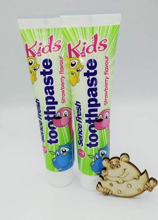 Sence fresh kids strawberry детская зубная паста клубника от 3 до 8 лет натуральная