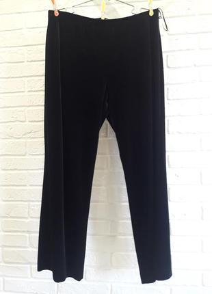 Бархатные ,вилюровые брюки