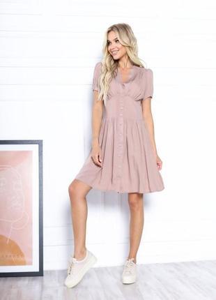 Платье короткое на пуговицах фиолетовое сиреневое лавандовое  бежевое