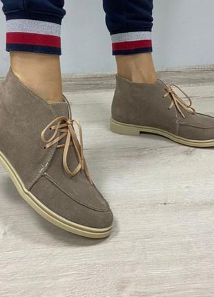 Эксклюзивные высокие лоферы ботинки натуральная итальянская кожа и замша люкс бежевые капучино