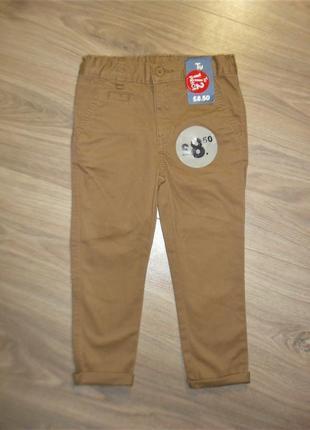 Стильные штаны на 3годика рост 98