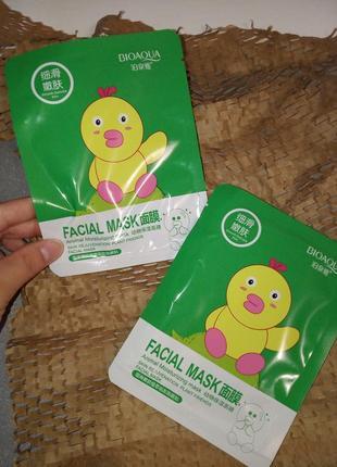 Тканевая маска bioaqua, маска для лица с экстрактом граната, масочка