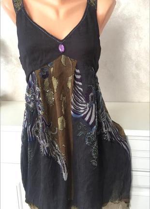 ❤️шикарное шелковое платье сарафан с бисером