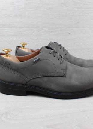 Мужские серые туфли clarks gore-tex оригинал, размер 42