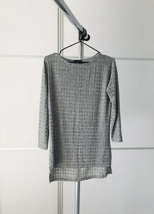 Кофта длинная под серебро, тренд 2021, серая блуза zara.