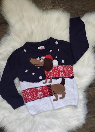 Теплый свитер, 4-5-5,5 лет, 110 см, мальчик