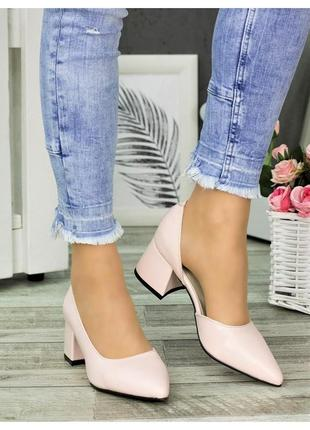 Женские кожаные туфли лодочки
