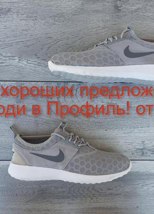 Nike juventa женские серые спортивные кроссовки оригинал 40 размер