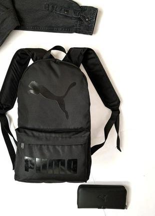 Новый качественный рюкзак повседневный / городской / сумка