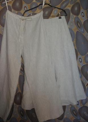 Льняной комплект в полоску per una широкие прямые брюки расклешенная юбка