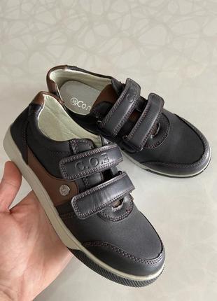 Спортивні туфлі для хлопчиків